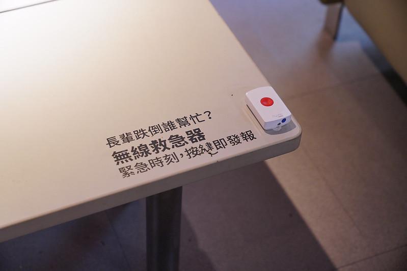 中保無限家 (29)