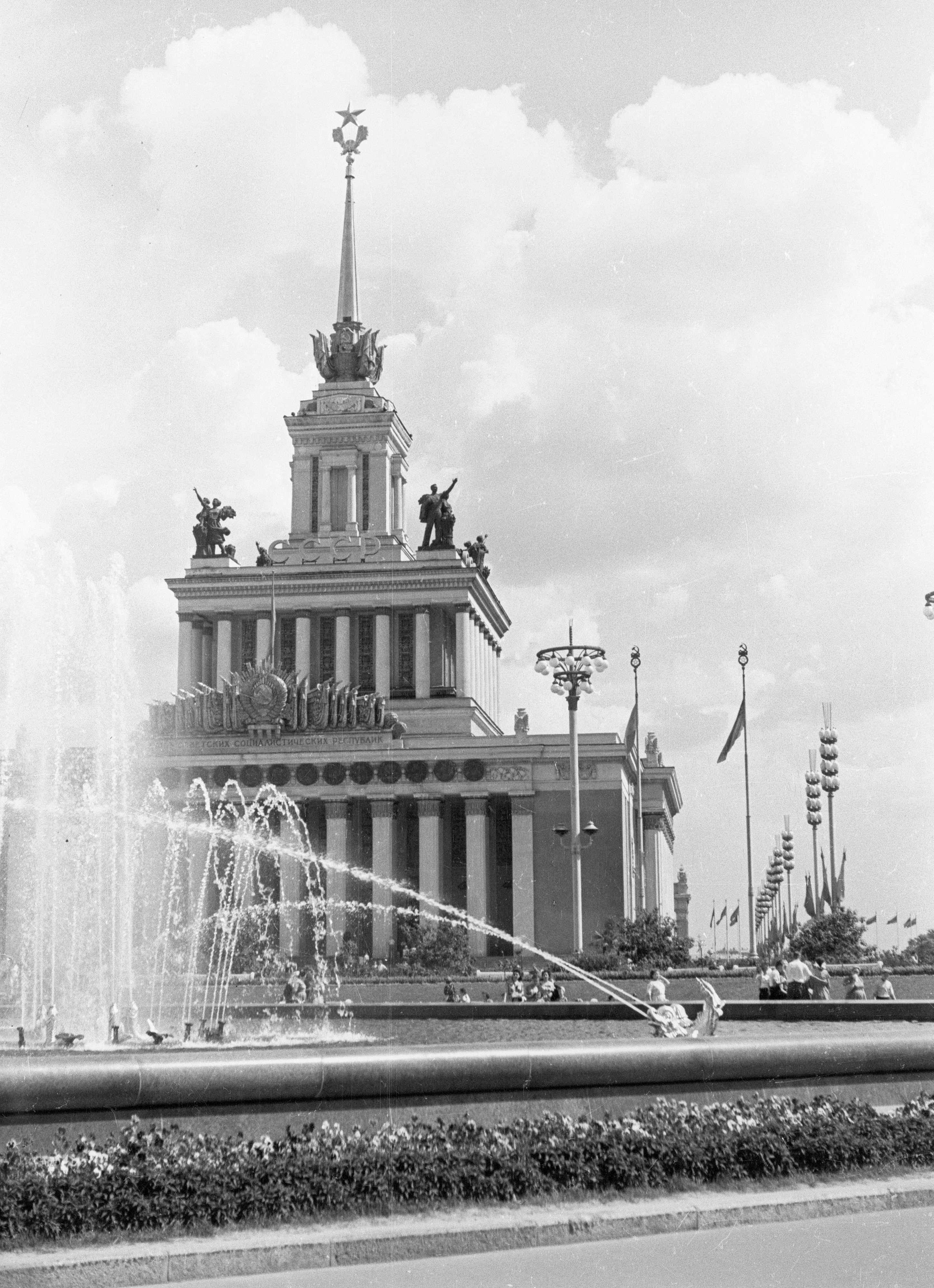 Фонтан «Дружба народов» и Главный павильон ВСХВ