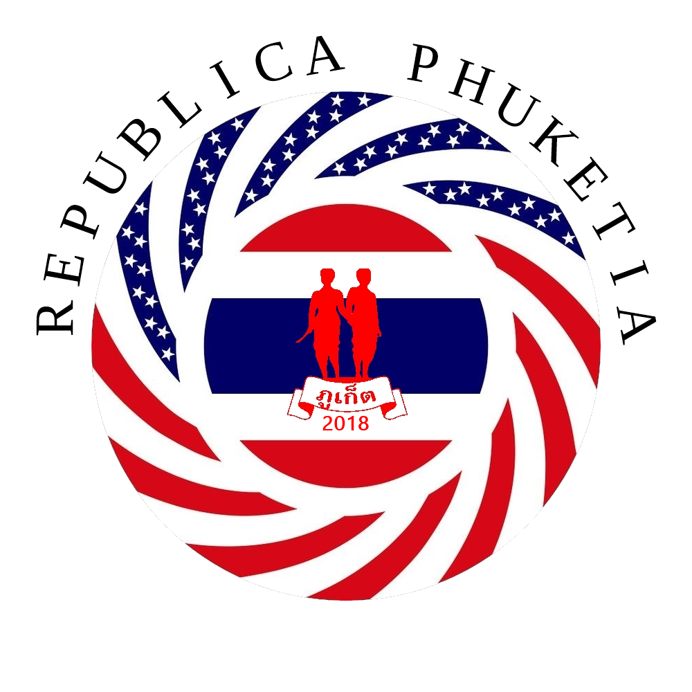 Emblem of Republica Phuketia, a micronation incorporating the Muang Phuket Local Post created by American expatriate Mark Joseph Jochim