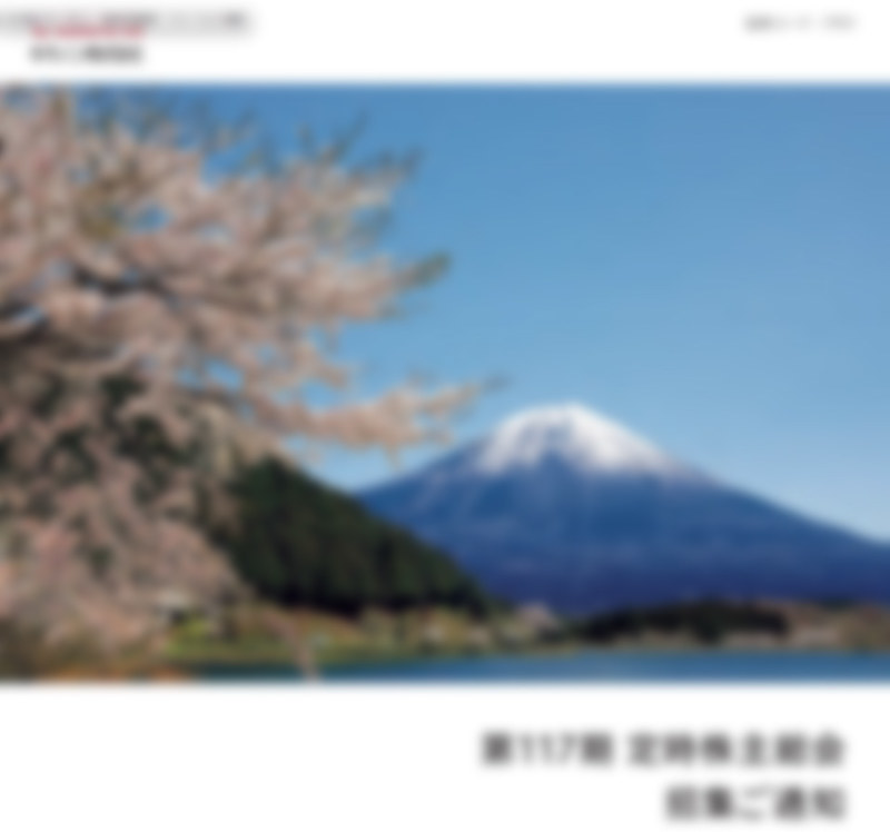 shoshutsuchi004