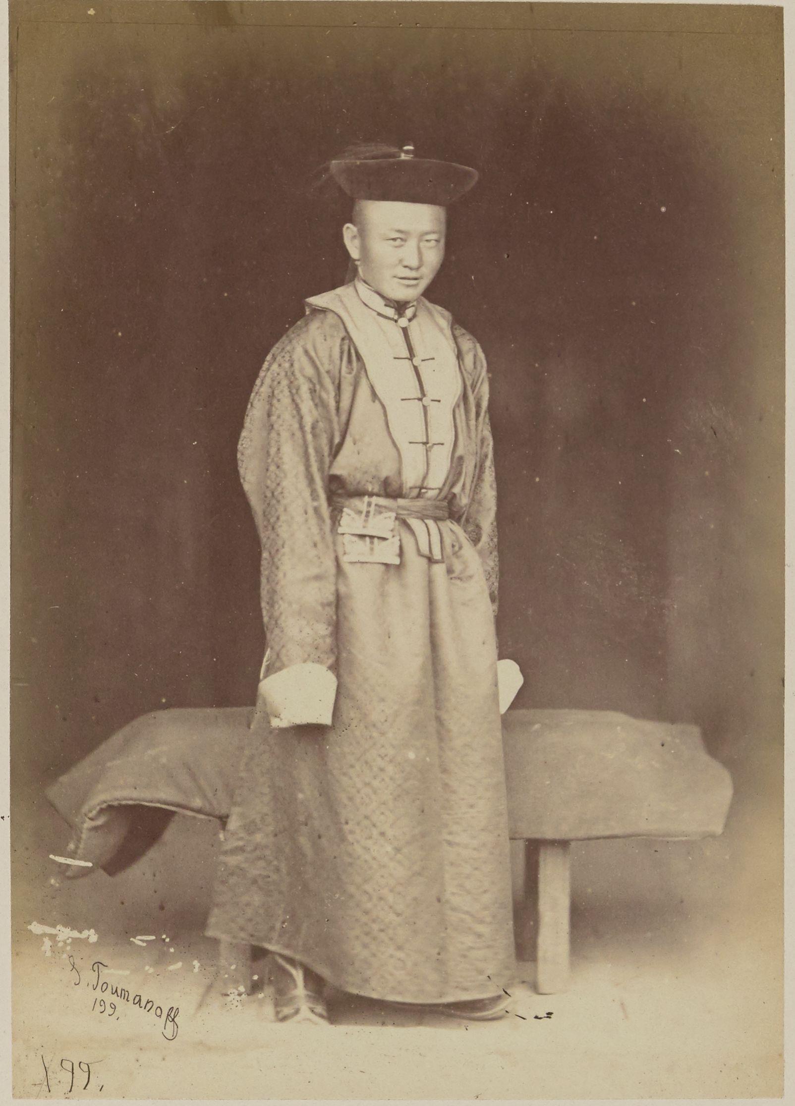 Монгольский князь в Урге