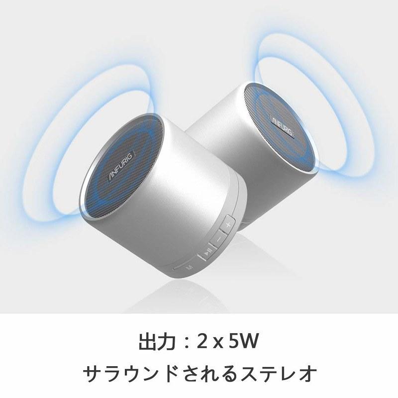 Anfurig A2 ワイヤレス ステレオ ポータブルBluetoothスピーカー (6)