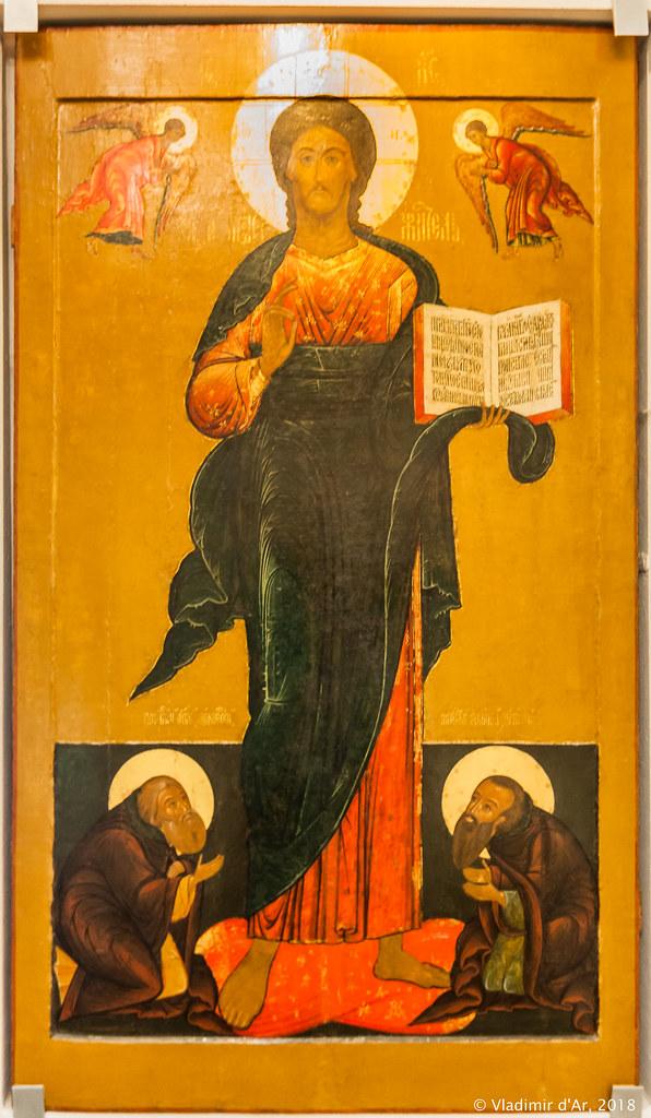 Спас Смоленский со святыми Сергием и Варлаамом