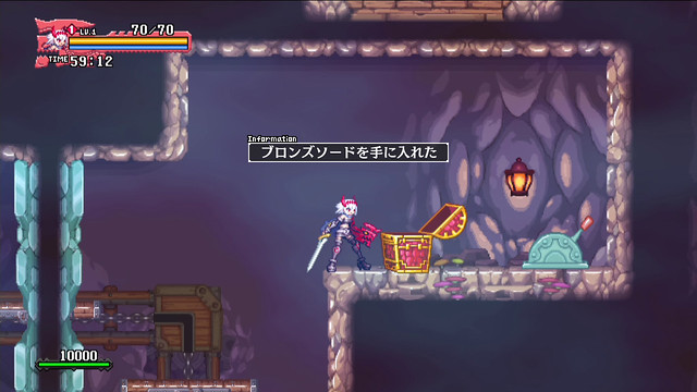 Dragon Marked For Death クエスト003