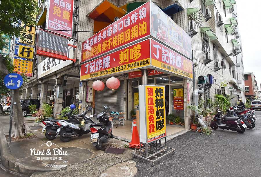 丁記炸粿 台中小吃 炸物 米腸11