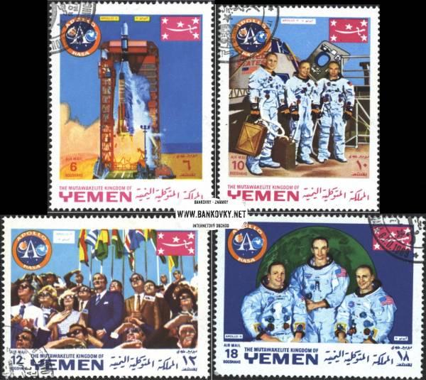 Známky Jemen (kráľovstvo) 1969 Ľudia na mesiaci, razítk. séria