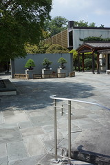 Upper Courtyard, National Bonsai and Penjing Museum, US National Arboretum
