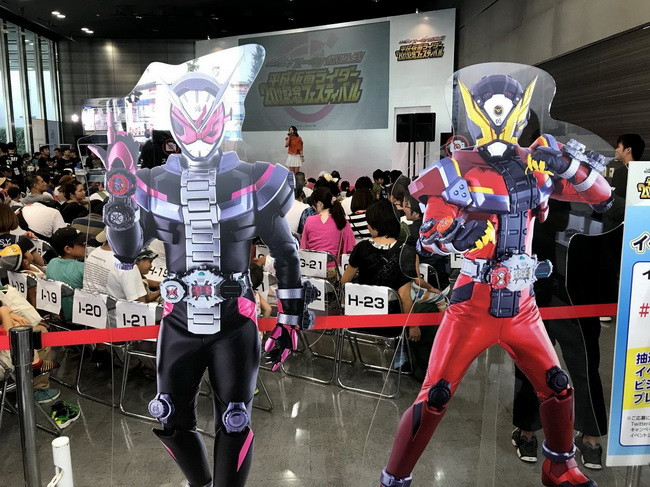 20th Heisei Kamen Rider Series_30