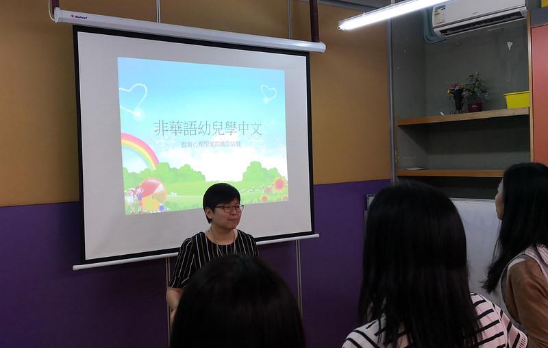 非華語幼兒學中文