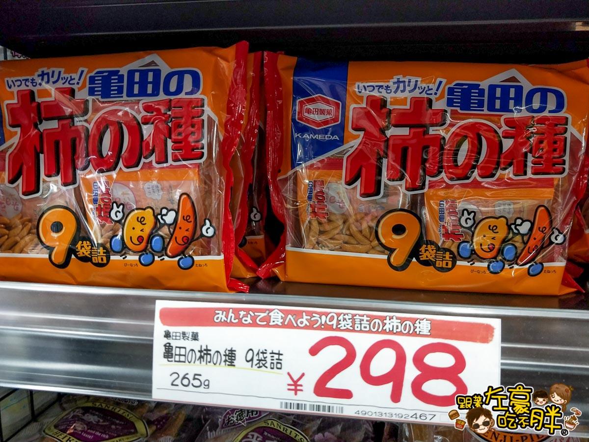 驚安的殿堂唐吉訶德(日本免稅商店)-14