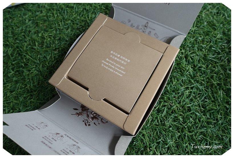 butybox美妝體驗網,美妝盒,Avène雅漾,+ONE%歐恩伊,VERSACE凡賽斯,氧顏森活Forest Beauty,GREEN CONUT綠果,杜克,艾莉卡防曬,美妝品