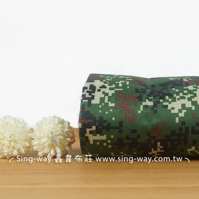 大格數位迷彩 風衣布 格子 軍事偽裝 阿兵哥紋 生存遊戲 野外求生 ED590015