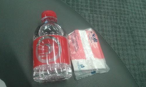 Cute plastic bottle