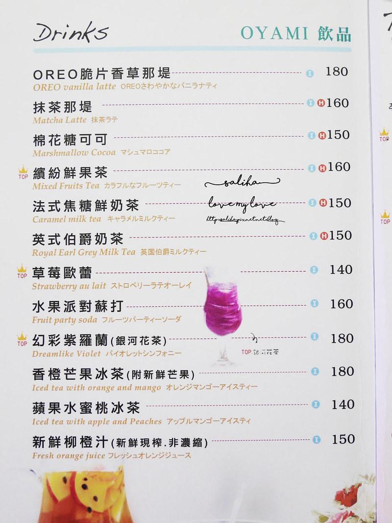 西門町oyami cafe菜單價位menu訂位義大利麵蛋糕咖啡 (1)