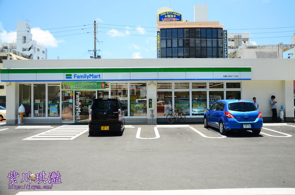 沖繩那霸超市-001