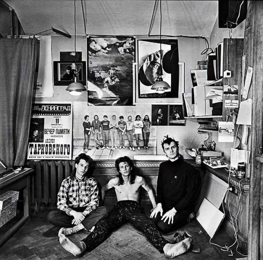 «Ноль». 1987