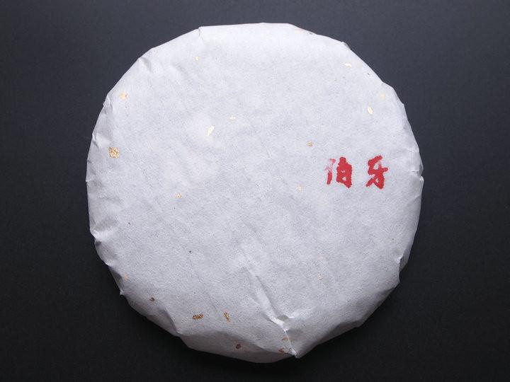 BOKURYO 2018 Spring ZiQi Cake 100g Puerh GuShu Sheng Cha