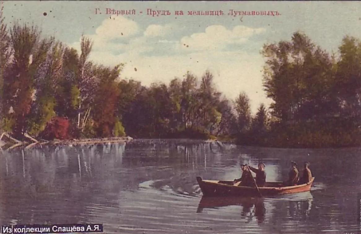 Пруд на мельнице Лутмановых