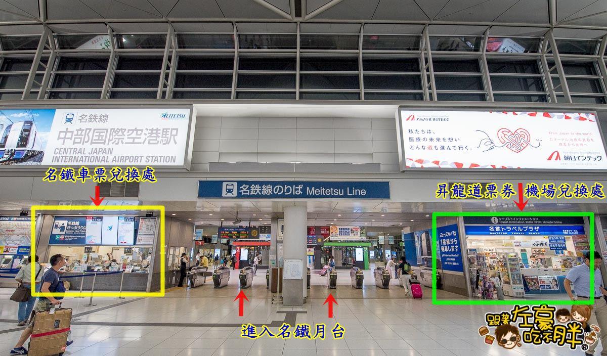 昇龍道巴士周遊券-1
