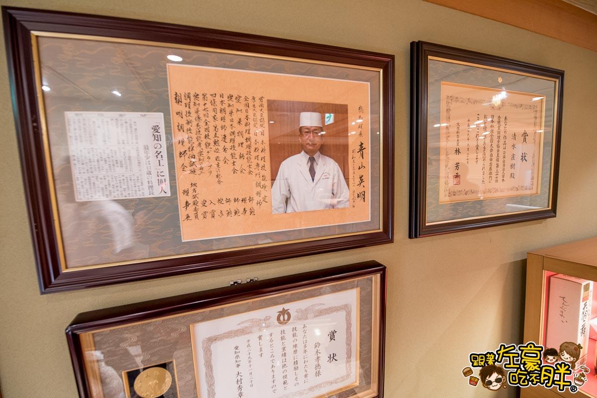 名鐵格蘭飯店(Meitetsu Grand Hotel)--17