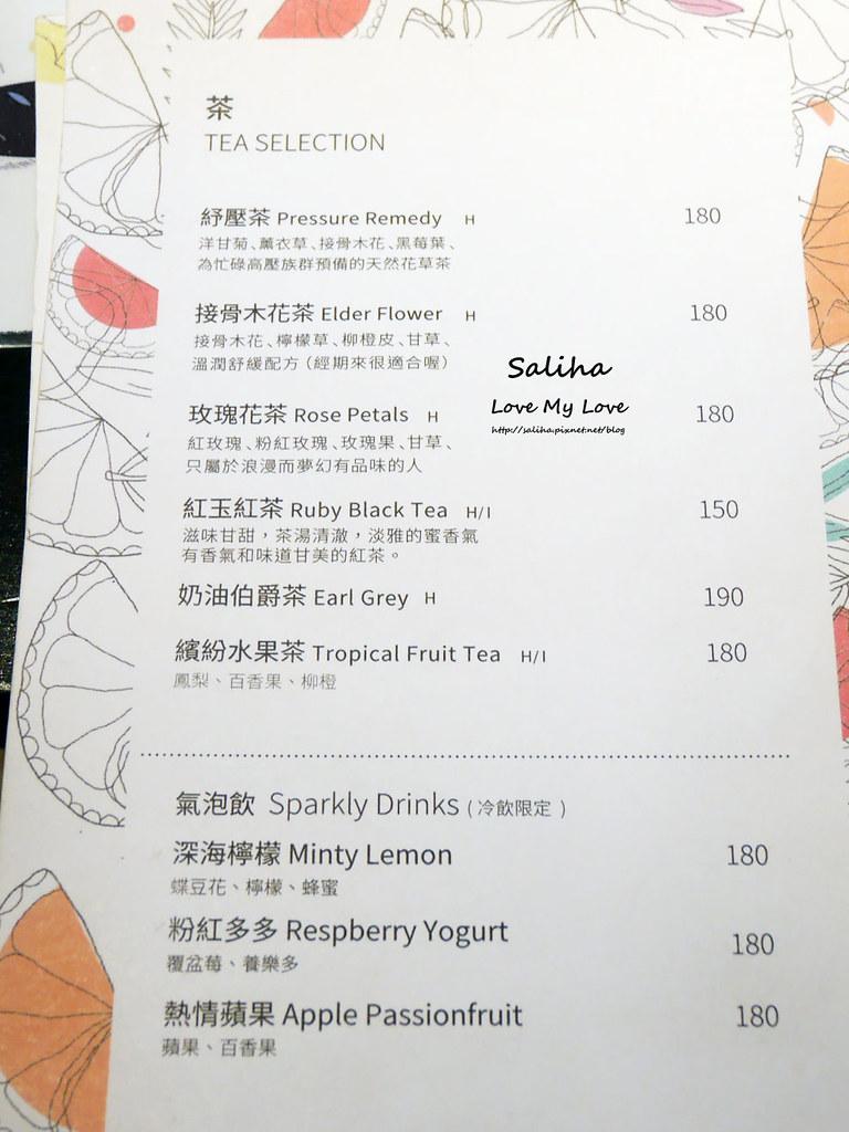 台北東區無聊咖啡菜單價位menu訂位心得 (4)