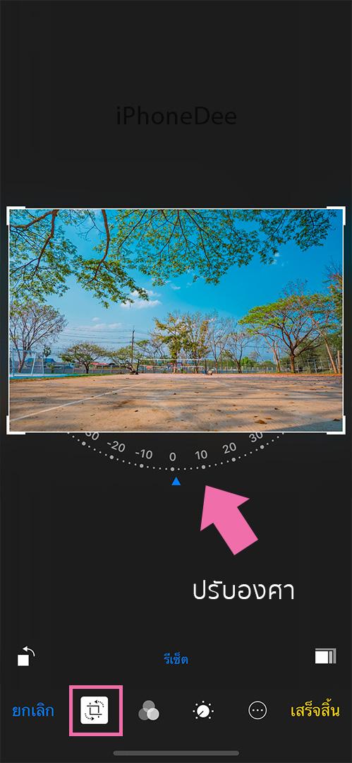 iphone-image-crop02