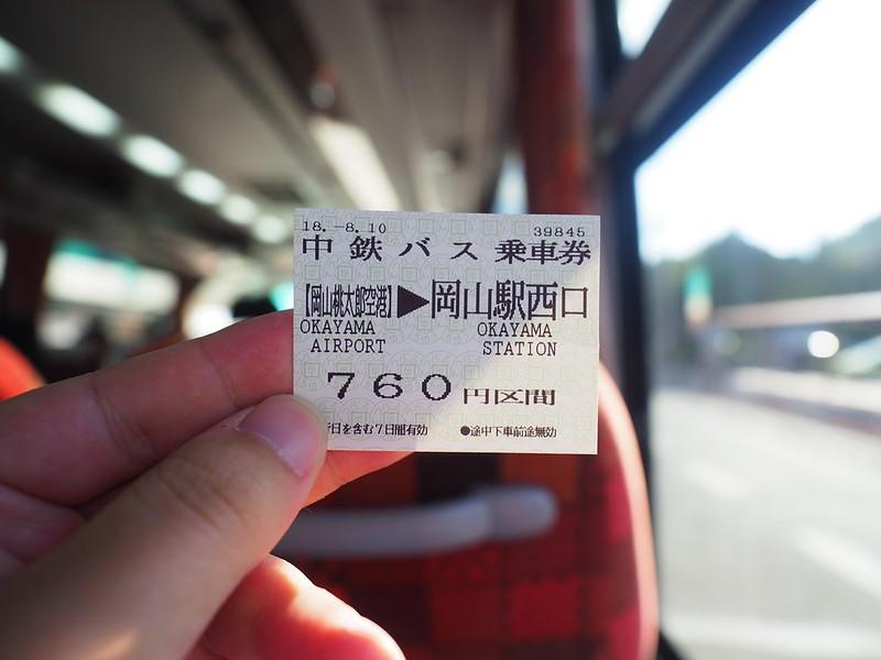 P8103454