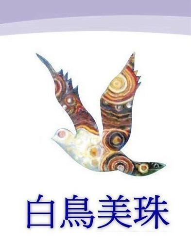 阿珠畫畫室 Logo