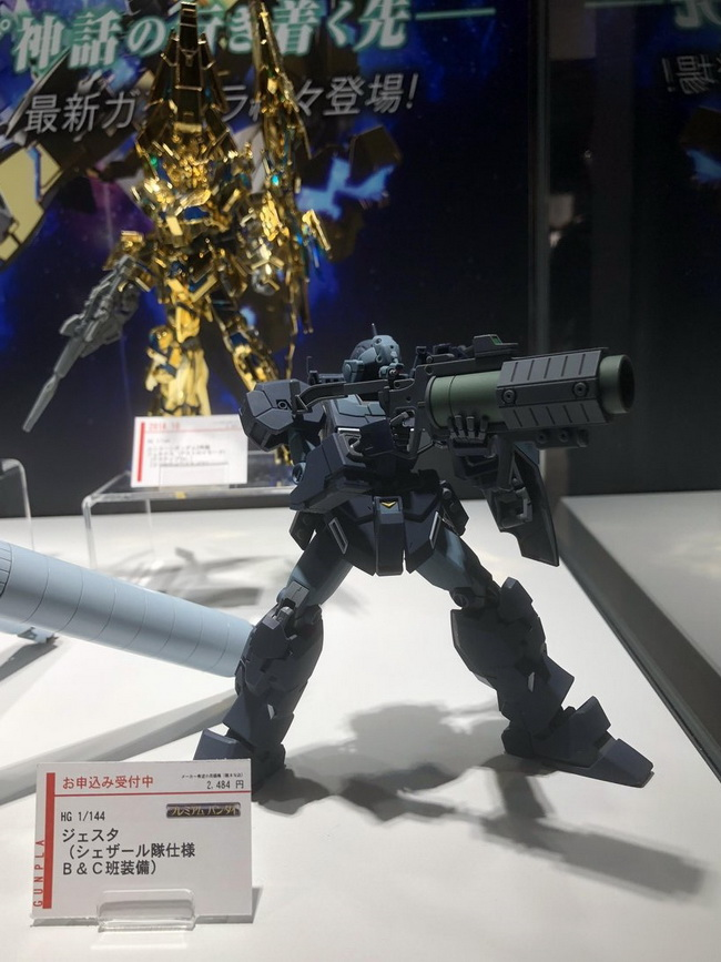 NEXT PHASE GUNPLA-08-2018_06