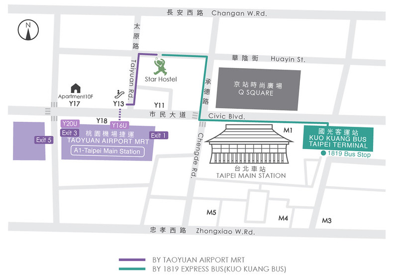 Star Hostel Taipei Main Station 27