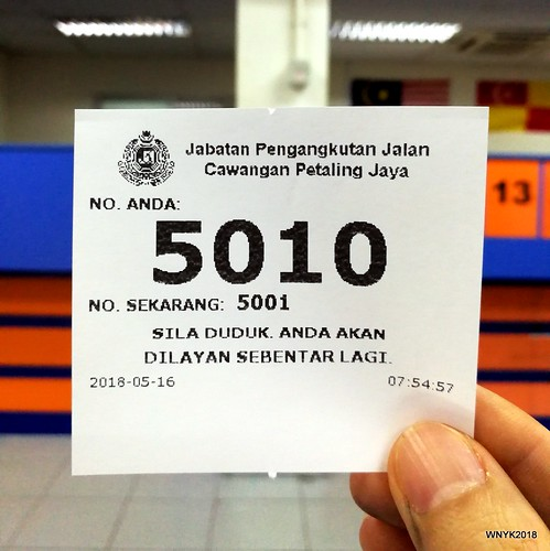 JPJ Queue