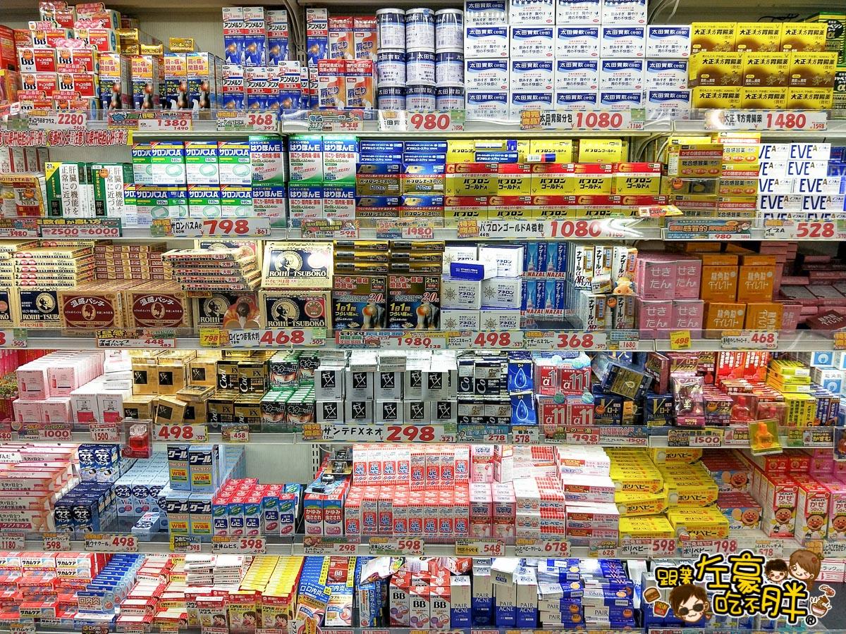 大國藥妝(Daikoku Drug)日本免稅商店-3