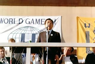 1981 TWG Opening Speech 1