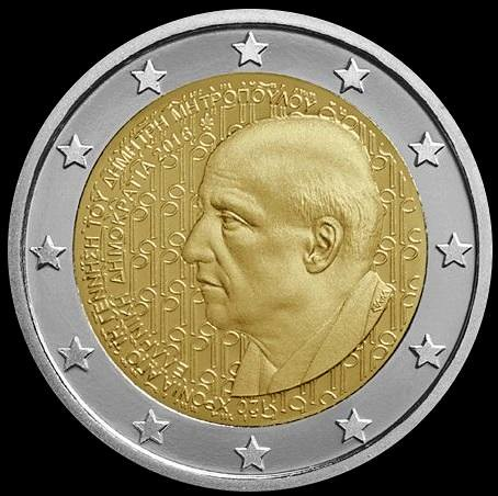 2 Euro Grécko 2016, Dimitri Mitropoulos
