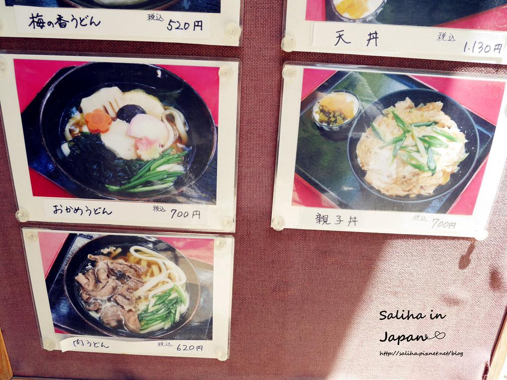 日本九州太宰府一日遊附近茶屋景點推薦 (10)