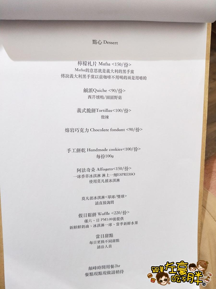 日沐咖啡 (星期一有開高雄咖啡店)-16