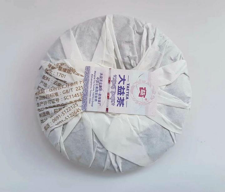 2018 DaYi QianYuKongQue 150g Cake Sheng Cha + XingYaoYaZhou 150g Cake Shou Cha Puerh