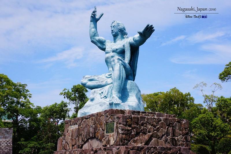 2018 Japan Nagasaki