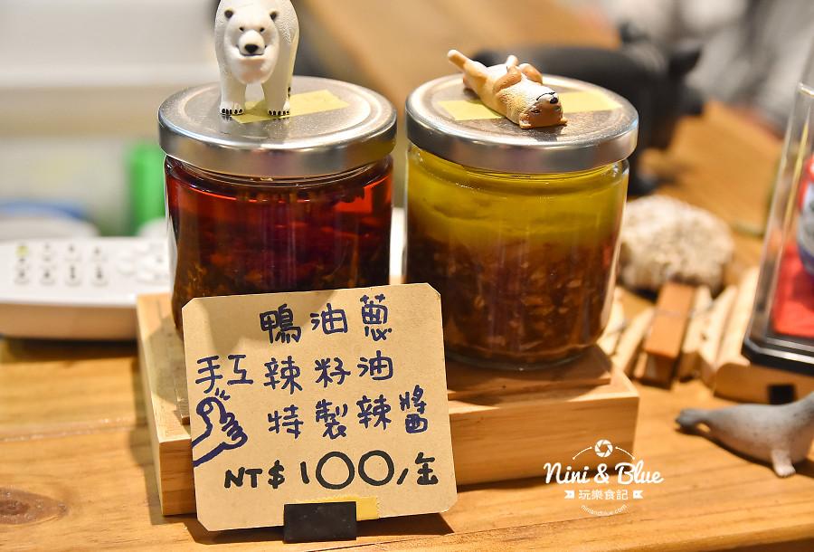 東沐食在 台中科博館 植物園 美食01