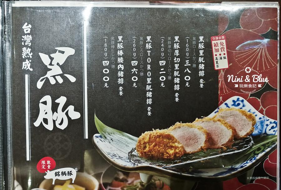 台中豬排 中友美食 靜岡勝政 menu 菜單17