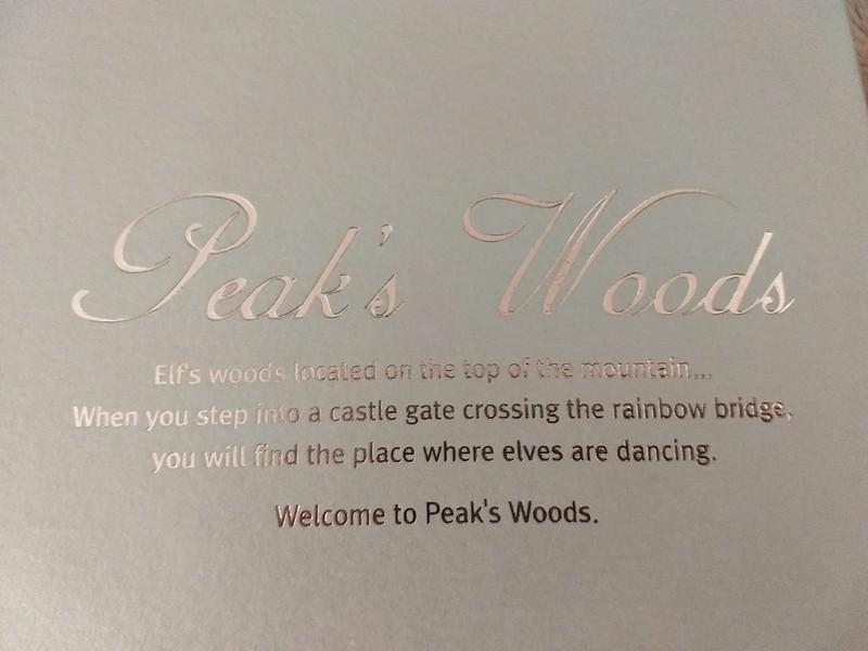 [Peakswoods Fox Goon] - Skye en kimono ^^ -p2- 42800143170_4086c916c0_c