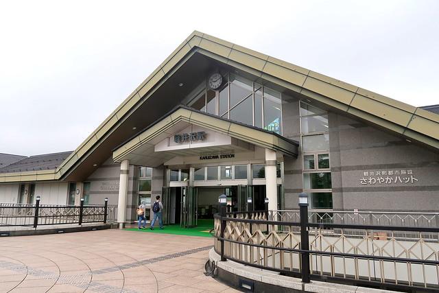 2018.06.18 日本自由行第三天