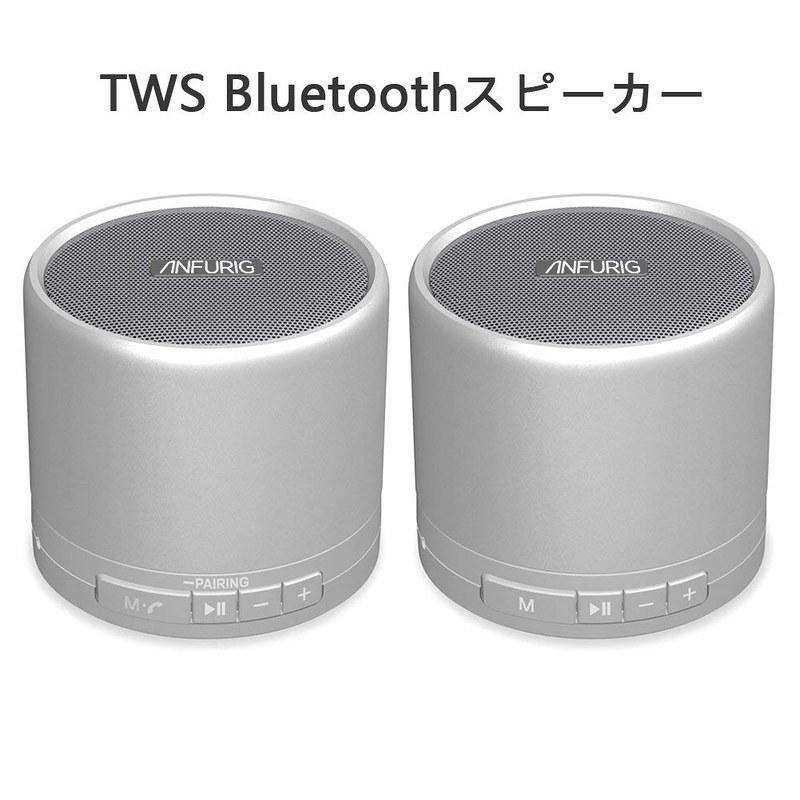 Anfurig A2 ワイヤレス ステレオ ポータブルBluetoothスピーカー (2)