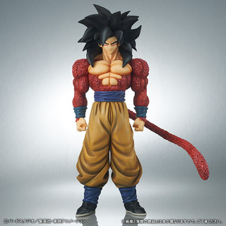 Dragon Ball GT Son Goku(Super Saiyan 4) Special Color Ver.
