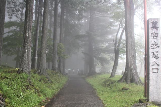 三峯神社「奥宮」の御朱印