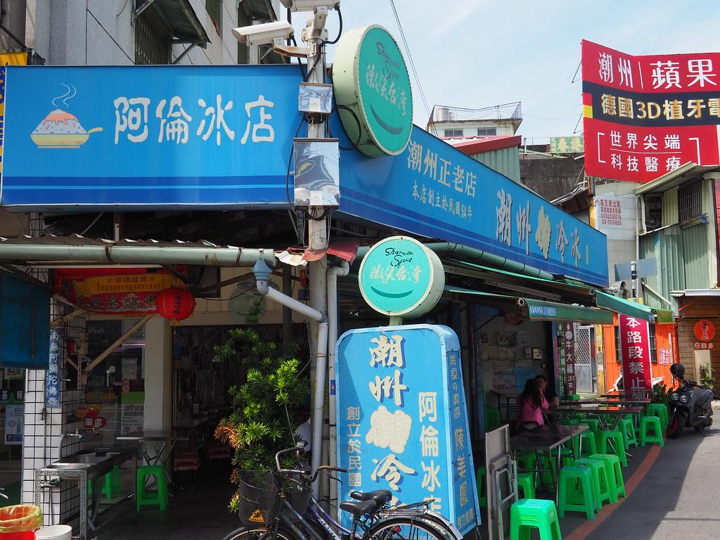 潮州建基路 (23)