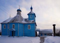 Беларусь 2011