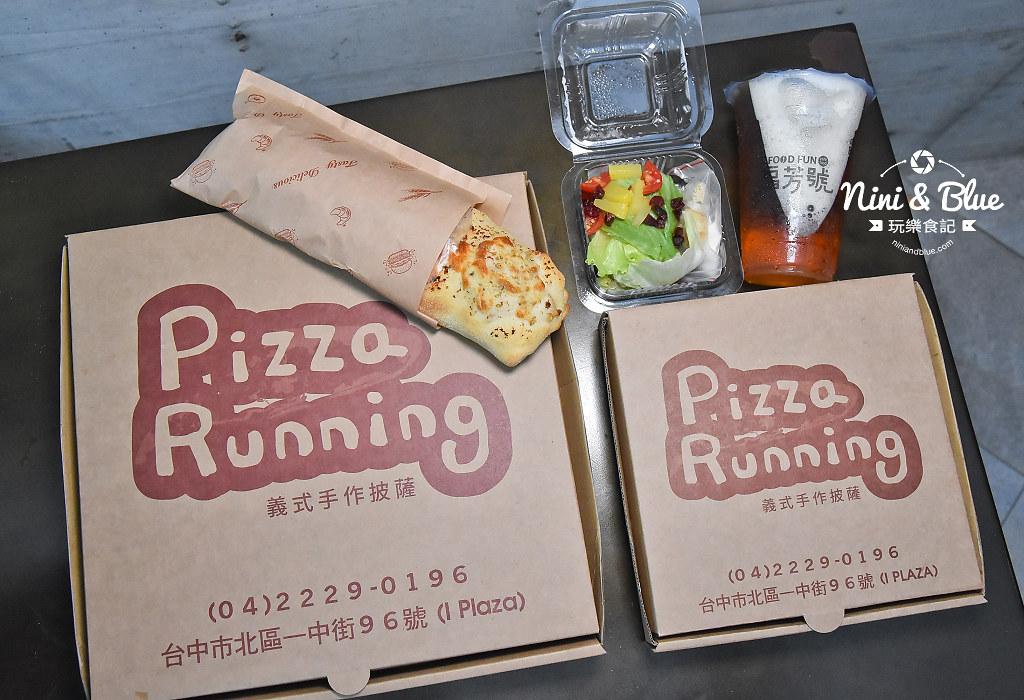 一中街美食 pizza running12
