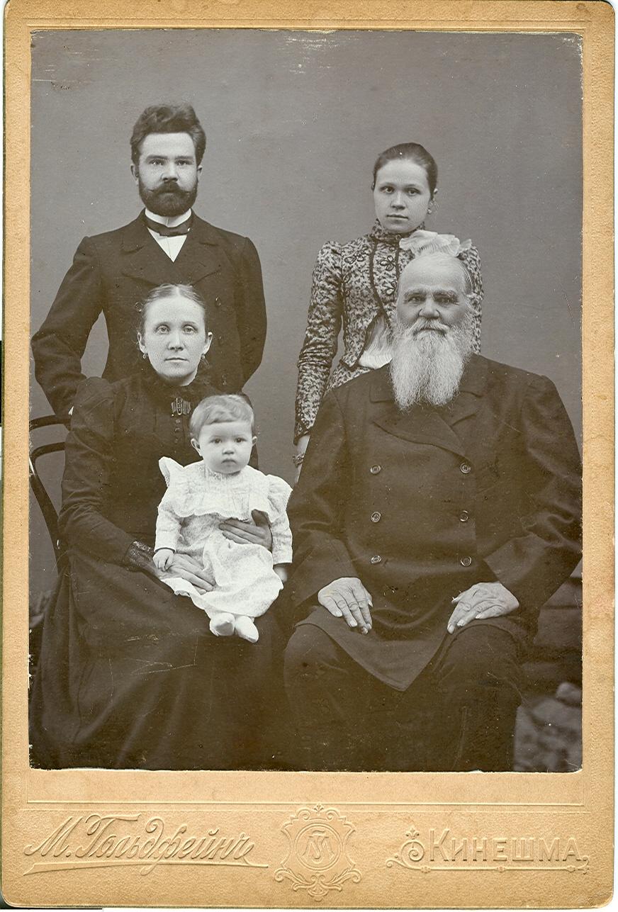 Владимир Васильевич и Ирина Васильевна Троицкие, мать Ирины Васильевны, дочь Анна и отец - Василий Егорович Иванчиков