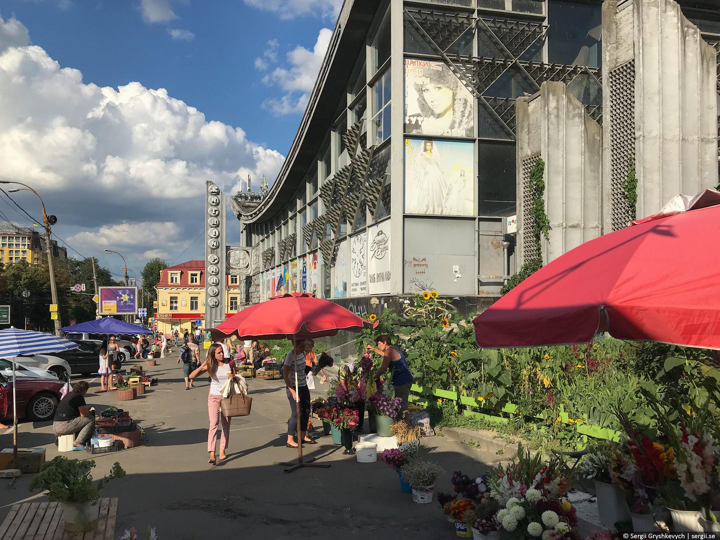 kyiv-ukraine-2018-37